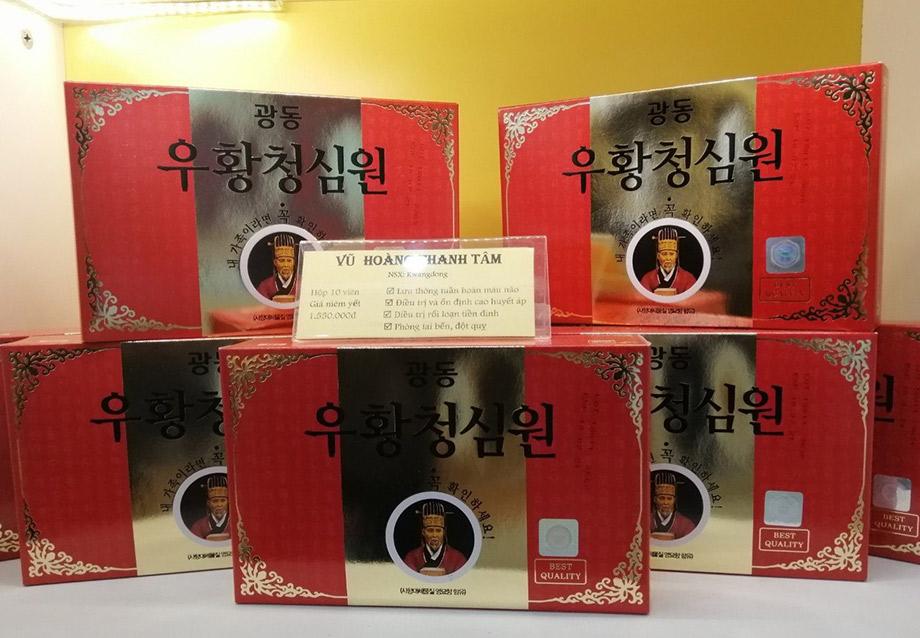 Thông tin về sản phẩm vũ hoàng Thanh Tâm Hàn Quốc hộp 10 viên