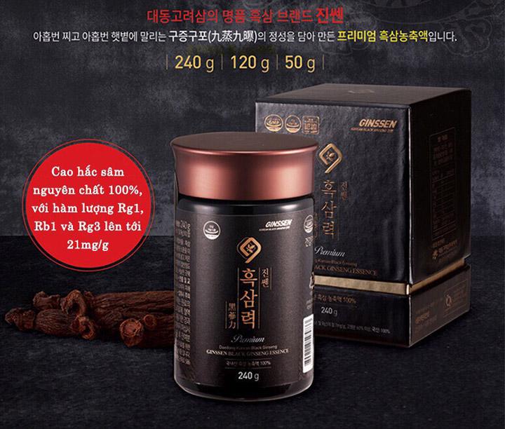 Cao hắc sâm Hàn Quốc Daedong 120g gồm nhiều thành phần quý