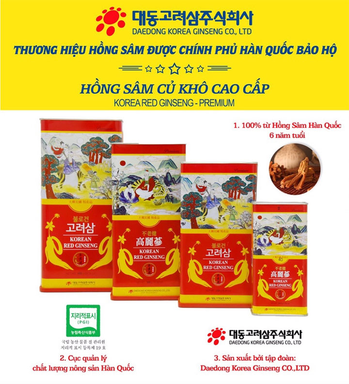 Daedong thương hiệu được chính phủ Hàn Quốc bảo hộ và VHP nhập khẩu độc quyền tại Việt Nam