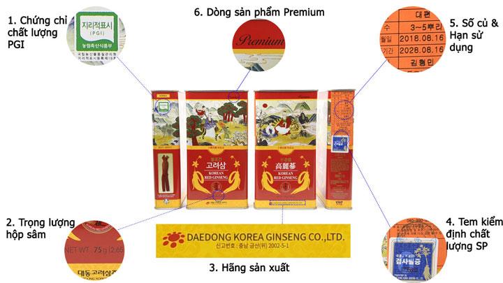Thông tin chi tiết bên ngoài vỏ hộp hồng sâm sấy khô nguyên củ Daedong 150g Hàn Quốc