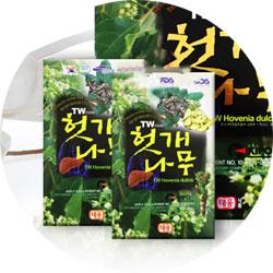 tặng ngay 1 hộp 5 gói nước giải độc gan TW Hàn Quốc