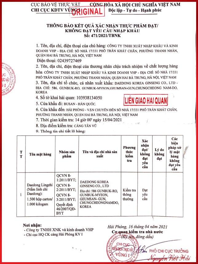 Giấy chứng nhận kiểm dịch chất lượng Việt Nam với Nấm Linh Chi Daedong
