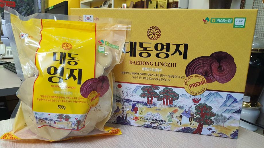 Nấm linh chi Daedong Hàn Quốc hộp 1 kg lần đầu tiên có mặt tại Việt Nam