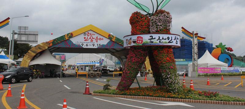 Lễ hội Festival nhân sâm Hàn Quốc 2018 được tổ chức sớm hơn so với 2019