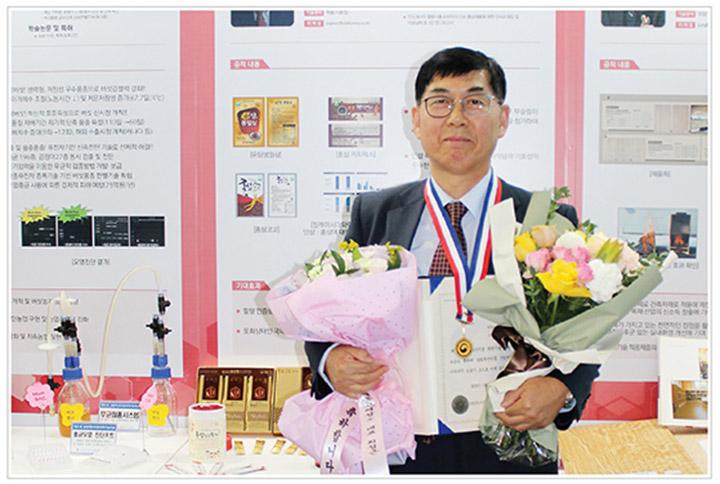 Thương hiệu Daedong Korea Ginseng được chính phủ Hàn Quốc phong tặng