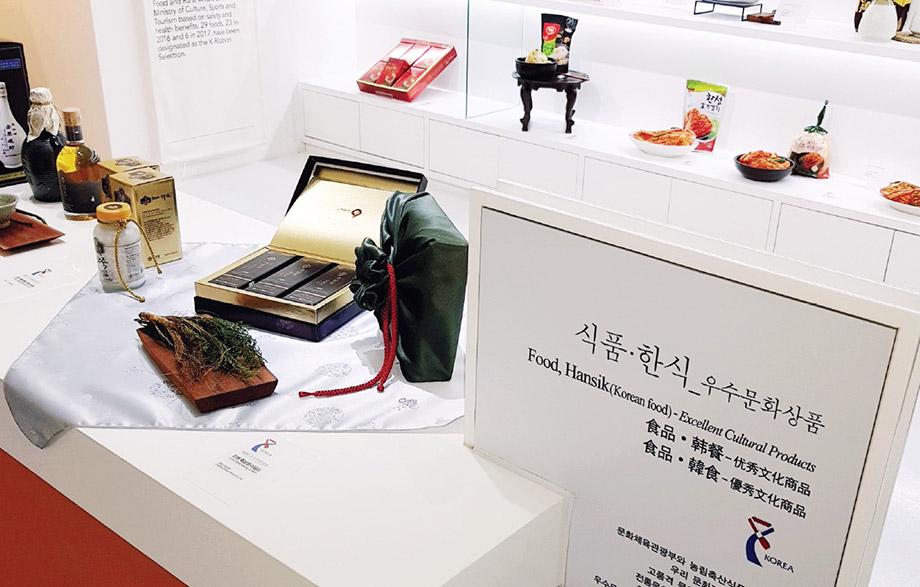 Gian hàng sản phẩm hắc sâm và cao sâm Daedong Korea Ginseng tại hội chợ thế giới 2019