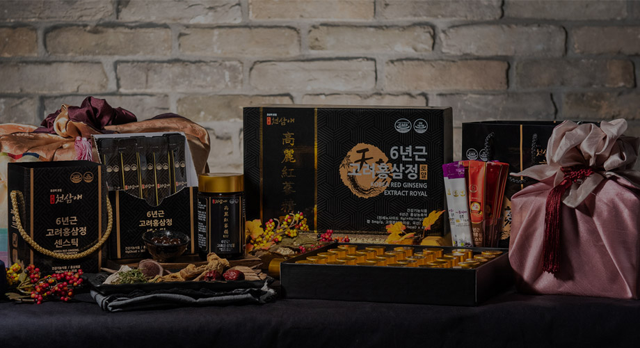 Top 5 loại cao hồng sâm Hàn Quốc làm quà biếu tết 2020