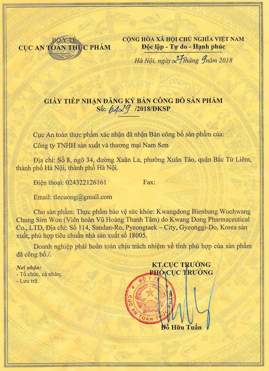 Giấy đăng ký công bố sản phẩm Vũ Hoàng Thanh Tâm Hàn Quốc hộp đỏ 10 viên