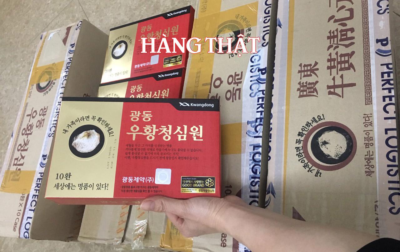 Cách phân biệt an cung ngưu hoàng hoàn tổ kén Kwangdong hàn thật giả trên thị trường hiện nay