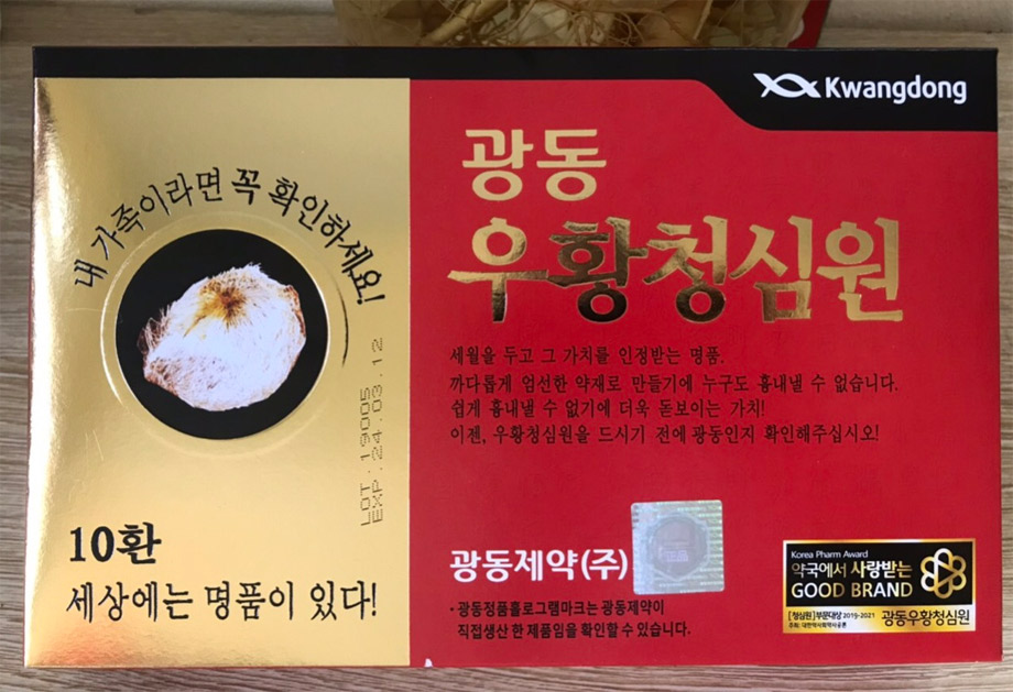 Mẫu an cung ngưu tổ kén Kwangdong nhái có số LOT là 19005