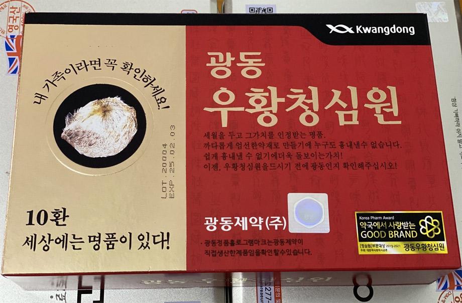Mẫu an cung ngưu tổ kén Kwangdong nhái có số LOT là 20004